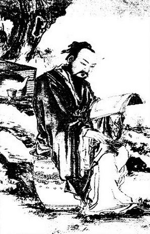 Lu-Yu
