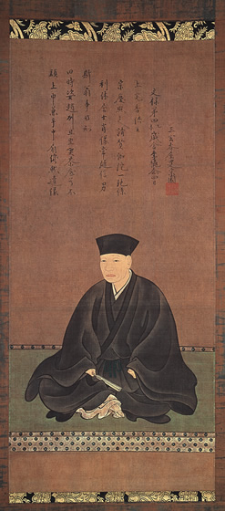Maitre Zen Rikyu
