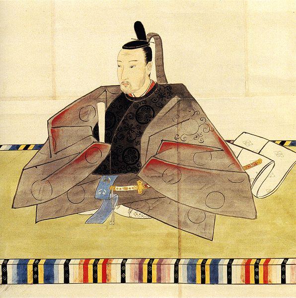 Shogun-Tokugawa-Iesada