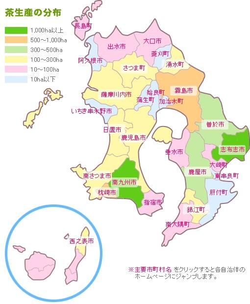 Intensité productive des régions théicoles de la préfecture de Kagoshima